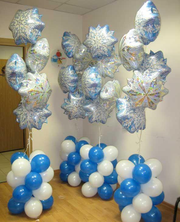 Воздушные шары Новый год