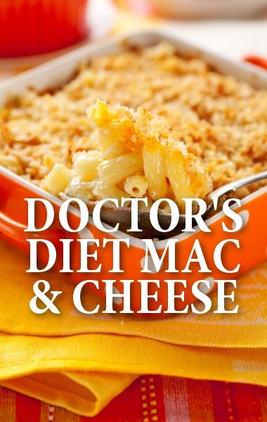 Dr. Travis Stork shared his healthy mac 'n cheese recipe from his Doctor's Diet Cookbook. http://www.recapo.com/the-doctors/the-doctors-recipes/drs-doctors-diet-cookbook-review-healthy-mac-n-cheese-recipe/