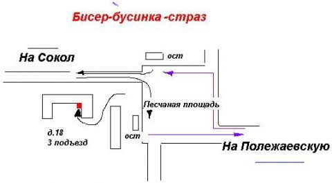 Схема проезда в