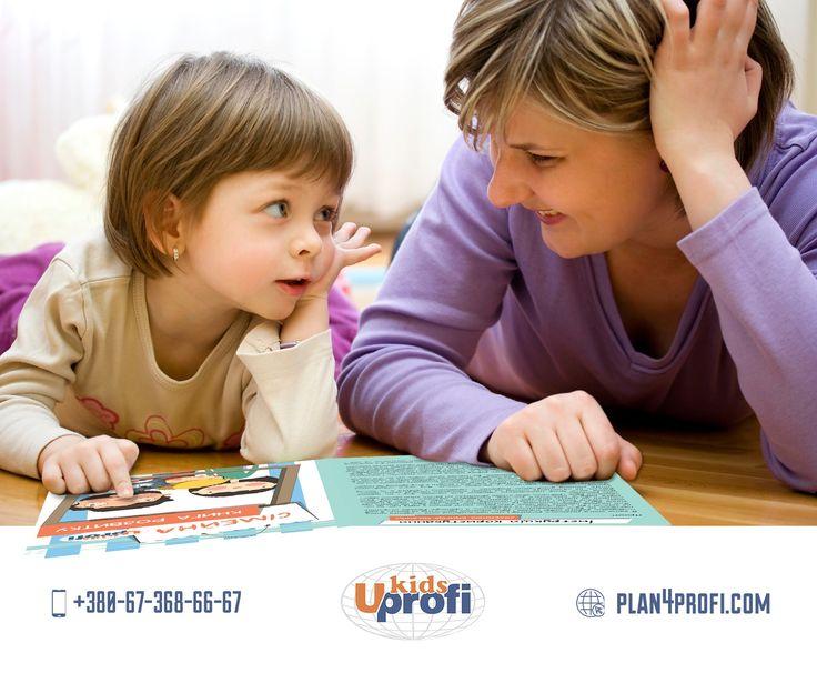 Давайте научимся мечтать и планировать вместе!  Учите ребёнка ставить и достигать реальные цели, получать измеримый результат.  Купите книгу, которая рассчитана на детей и родителей.      СЕМЕЙНАЯ КНИГА РАЗВИТИЯ — это настоящее пособие для объединения семьи и обучения ребенка.      Заказать: http://amp.gs/1lWJ..    066-602-77-40.  #4profi #kharkov #notebook #profiplan #positivevibes #positiveb