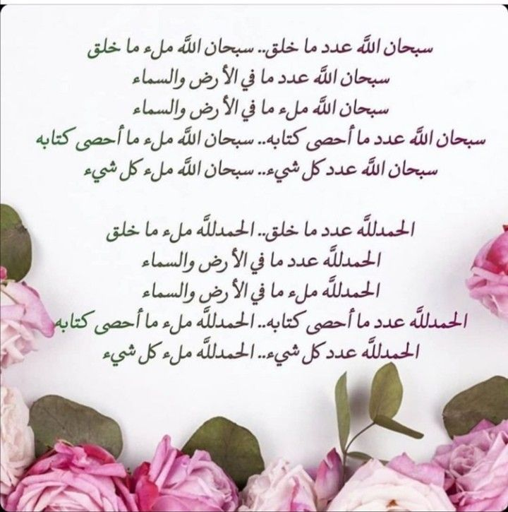 Pin By Juna Mohamed On Islamic Pictures Islamic Pictures Pictures Islam