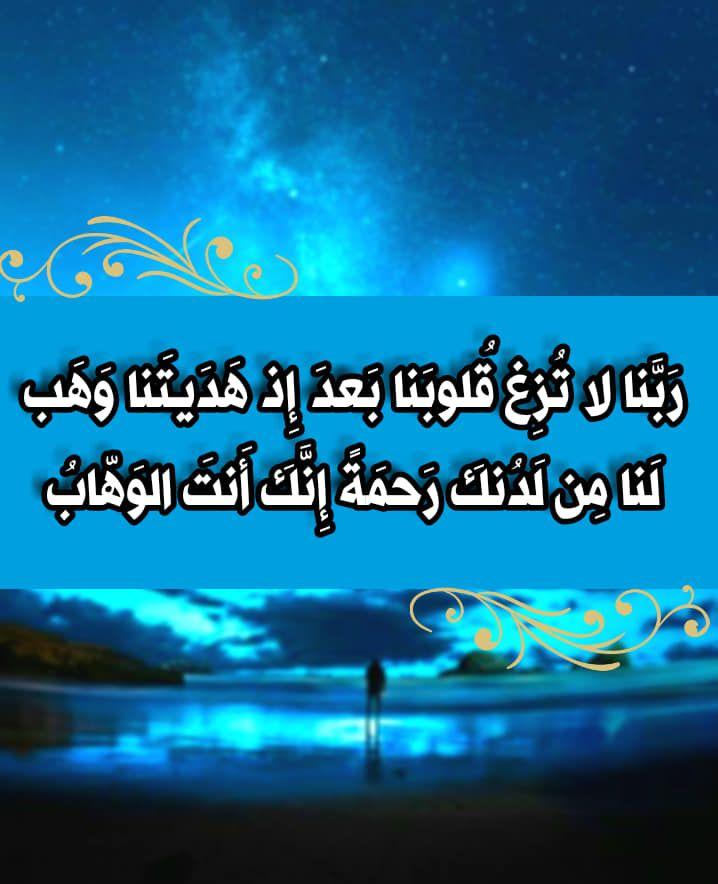 خلفيات و صور اسلامية دينية Happy Islamic New Year Wall Stickers Islamic Islamic Wallpaper Hd