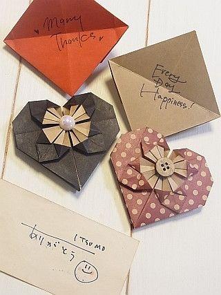 折り紙ハートの作り方   ゆみとままのおうち日記