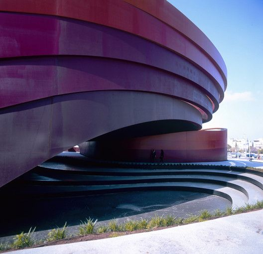 ArchDaily Editors Select 20 Amazing 21st Century Museums,Design Museum Holon / Ron Arad Architects. Image © Yael Pincus