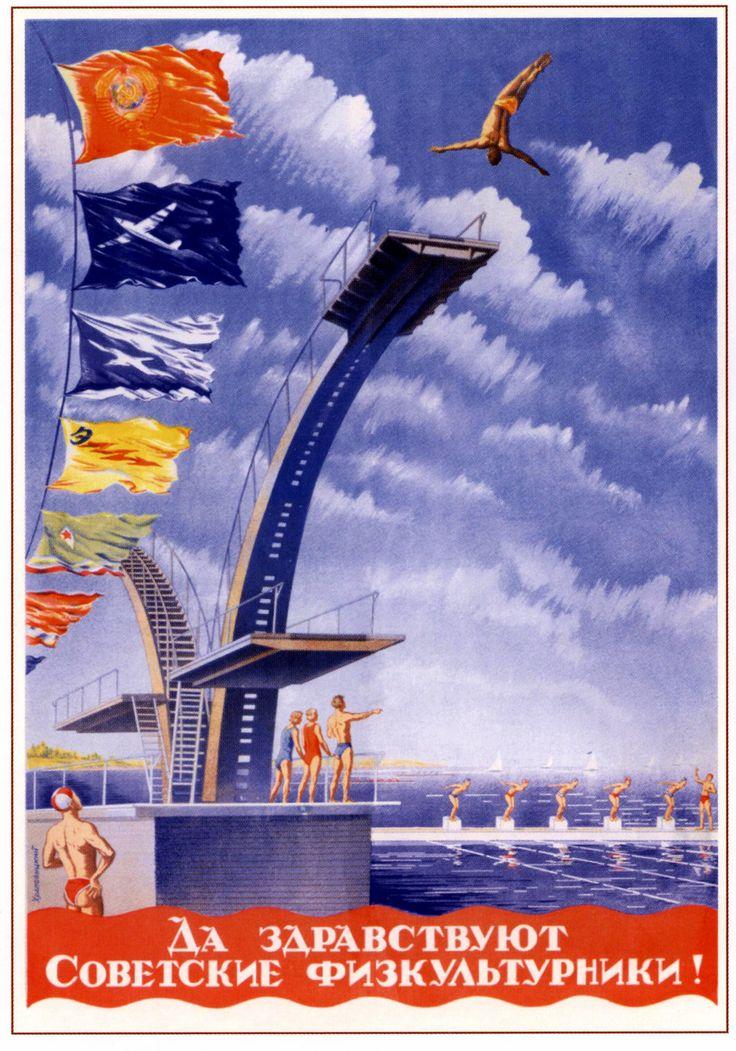1947 1947 Long live to Soviet athletes! by Hrapovitskiy V.