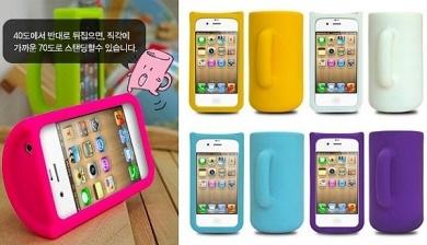 iPhone mug cases.