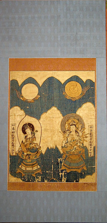 Two Bodhisattvas  Period: Meiji period (1868–1912) Culture: Japan Medium: silk embroidery Classification: Textiles-Embroidered