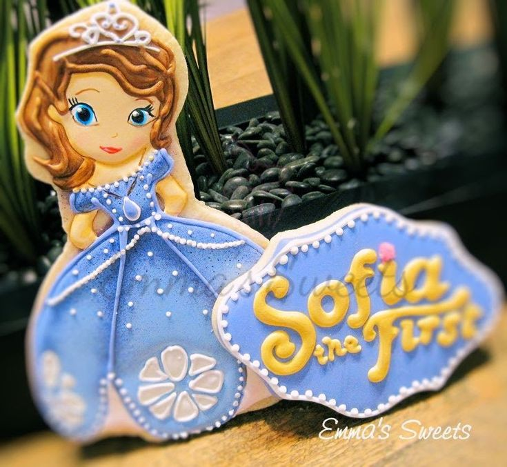 How to Make Sofia the First Cookies by Emma's Sweets
