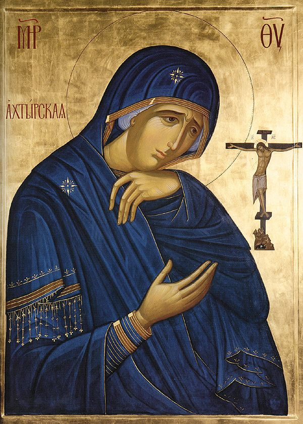 icon of the Theotokos (Holy Mother of the Lord)