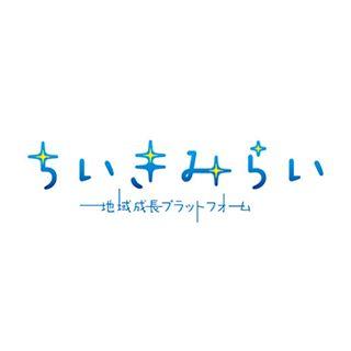 夢のある未来を感じさせるロゴ