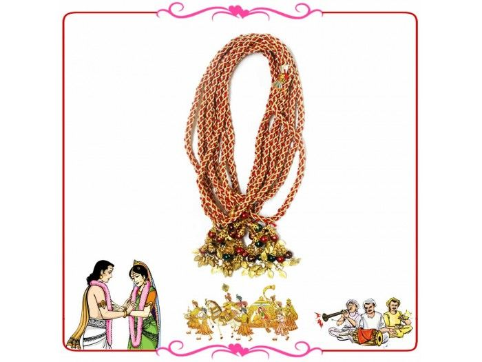 Kuber Varmala, Buy Kuber Varmala online from India.