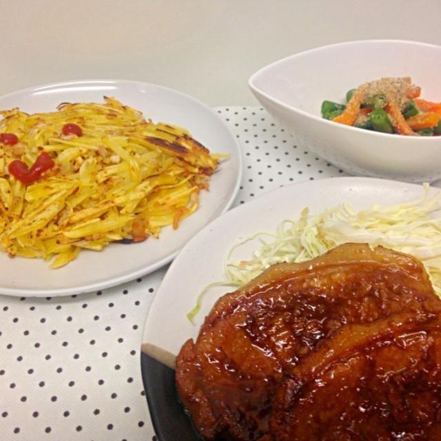 じゃがいものガレットはレッドムーンという品種よりきたあかりや男爵のほうが良いと学習。  息子も大好きな一品です(*^_^*) - 7件のもぐもぐ - 8/27 豚肩ロースもろみ味噌漬けステーキ。レッドムーンと鶏挽肉のガレット。インゲンとニンジンの胡麻和え。 by ichika0729