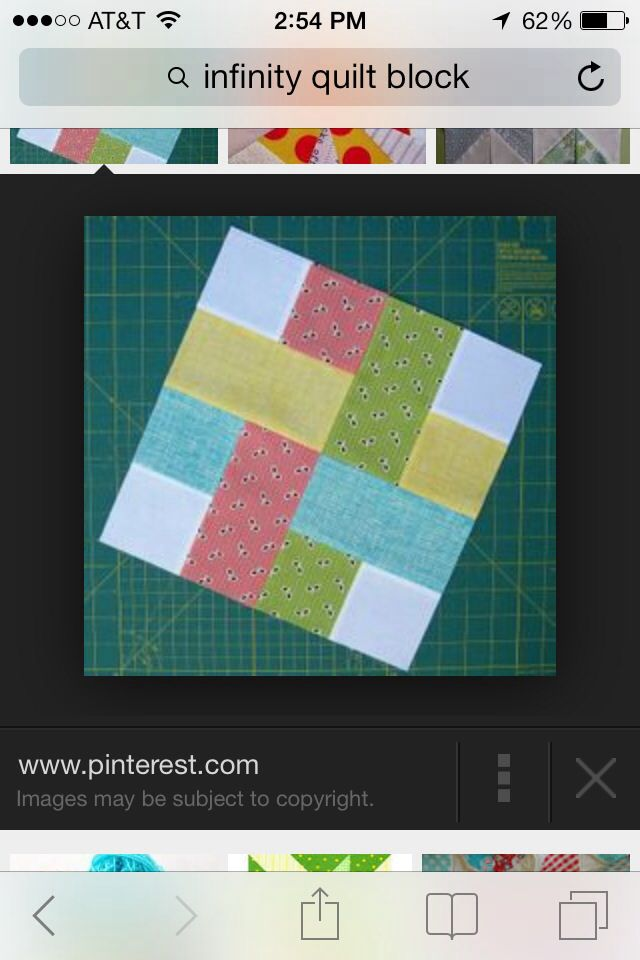 Infinity Quilt Block - picture only
