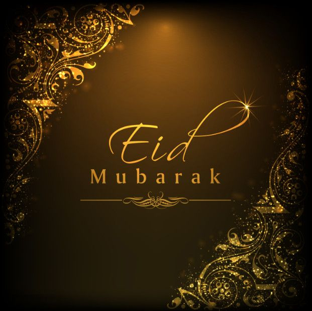Eid Mubarak Images Free Download. Part II 9