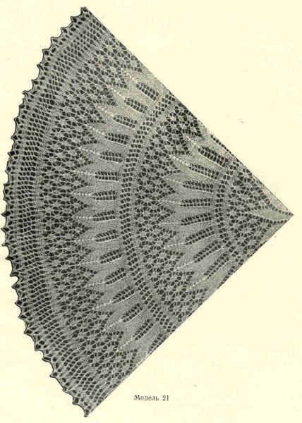 Скатерть 9 . Э.Критеску 'Художественное вязание спицами'