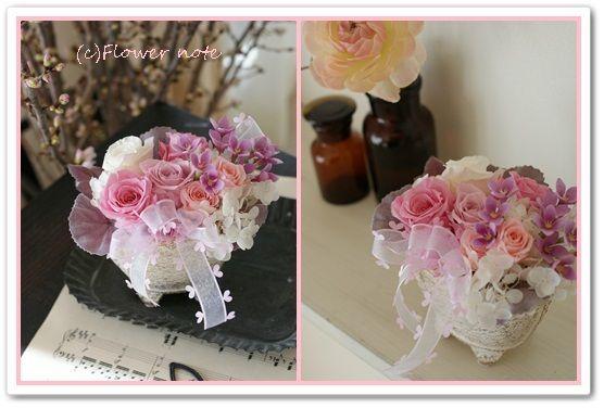 『【ピアノ発表会】先生へ、「ありがとう」のお花』 http://ameblo.jp/flower-note/entry-11462597278.html