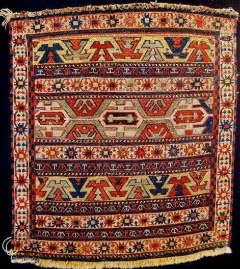 Armenian Antique Rugs: 99 Best ARMENIAN CARPET & ANTIQUE Images On Pinterest
