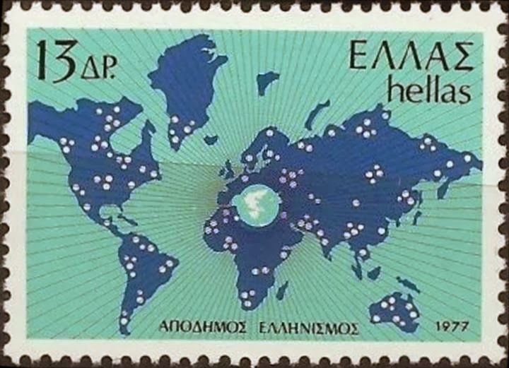 Απόδημος Ελληνισμός - Αναζήτηση Google
