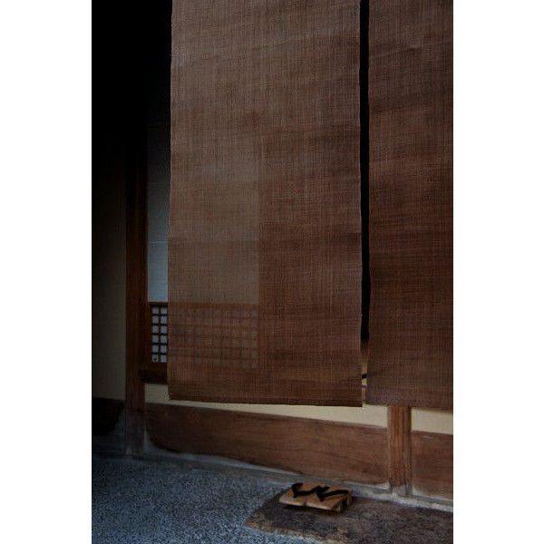 日本製 当店で製作しております。横幅86〜90cm×縦長さ150cm切れ目140cm 真中に1本棒通し 直径2.5cmの棒が通る柿渋染め 麻100%化粧箱入り(柿渋染め特有のにおいが残っている場合があります。ご使用いただくにつれにおいはなくなります。)大きな写真、仕様の詳細はPC版の画面からご確認ください。----------------------------レビューを書いて送料無料キャンペーン中!レビューをご記入いただくにはヤフーショッピング会員の登録が必要です(無料)。ご注文後、1通目の自動配信メールでは送料が加算されていますが、2通目の注文承諾メールでは送料は無料に訂正されます。----------------------------