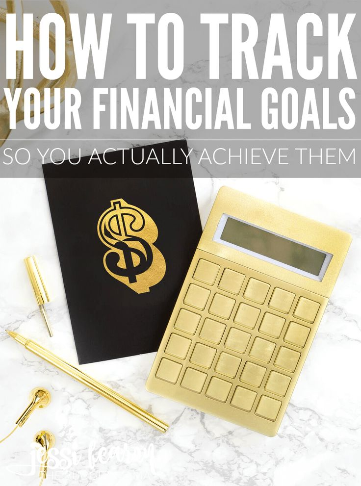 You know you should have financial goals in place and you probably already do, but how to track your financial goals once you've made them? If you don't already have a system for tracking your financial goal progress this may help to give you some ideas!