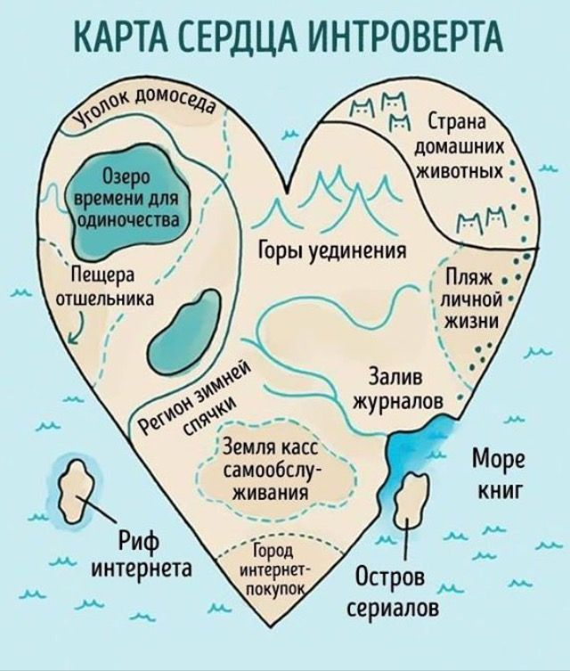 Всем любви)! - Сайт знакомств 24open.ru — знакомства без регистрации для серьезных отношений. Бесплатная служба знакомств с мобильной версией, познакомиться с девушкой или парнем.