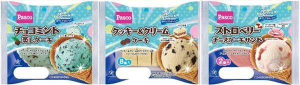 【冷やしても美味しい蒸しケーキ】Pascoから「チョコミント」など人気のアイスフレーバーが新発売   7月1日(土)より発売です! #Pasco  #パスコ #蒸しケーキ #アイスクリーム #チョコミント #チョコミン党