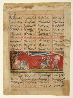Folio From The Khamsa Of Nizami: Shab-I Qadr (the Night Of Power) | The Aga Khan Museum: Arts of the Book: Illustrated Texts, Miniatures - Tughluq, circa 1350-1450 CE