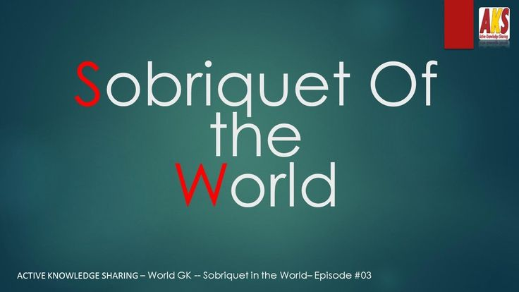 Sobriquet of World_#1