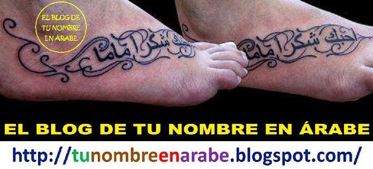 tatuajes arabes te quiero mama gracias