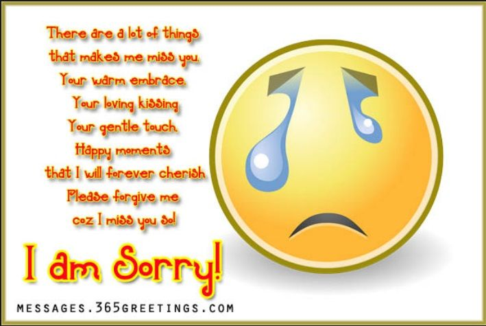 Husband I am sorry Quotes | Husband quotes | Sorry message ...