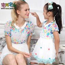 Qzz leto vložený rodič-dieťa matka dcérou šaty 2015 Nová móda pre voľný čas princezná sukne puzdro kvetinové sukne (Čína (pevninská časť))