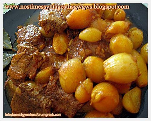 ΜΟΣΧΑΡΙ ΣΤΙΦΑΔΟ!!!   Νόστιμες Συνταγές της Γωγώς
