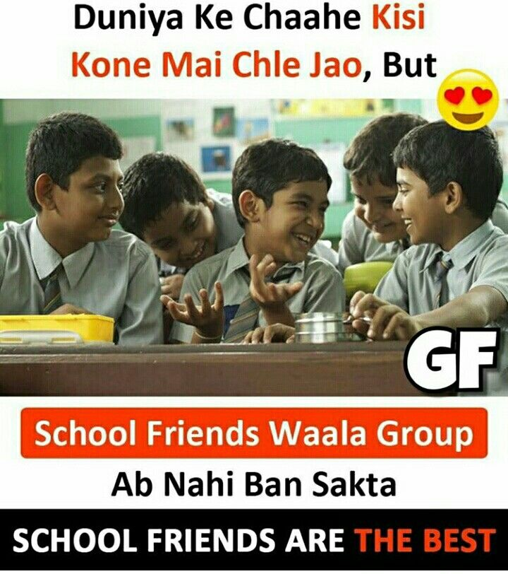 Pin By Maleeka Irfan Bhatti On School Lyf Childhood Friendship Quotes Childhood Friends Quotes College Memories Quotes