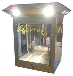 Endüstriyel Mısır Patlatma Makinesi 0212 2370749 - En ucuz fiyatlarıyla setüstü popcorn mısır makinası satışı telefonu 0212 2370749