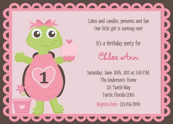 Adorable Pink Turtle Birthday Party Invitations by CustomParty4U, $20.00