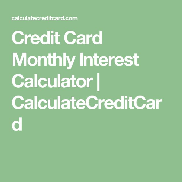 Best 25+ Interest Calculator images on Pinterest Calculator - simple credit card calculator
