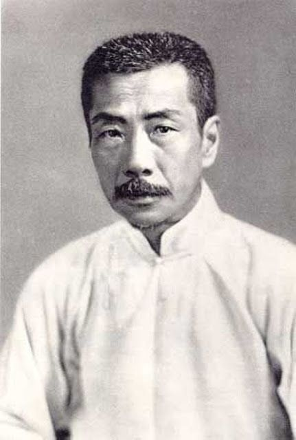 Lu Xun ( 魯迅 ): A Madman's Diary ( 狂人日記 )