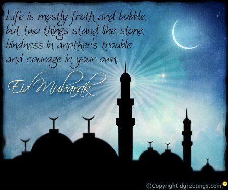 Eid Freetings Wish a very Happy Eid-ul-Adha...