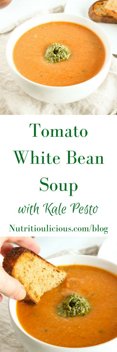 Tomato White Bean Soup with Kale Pesto | Warm up this fall and winter with a bowl of tomato white bean soup topped off with a dollop of kale pesto. Vegetarian, Vegan-friendly, Gluten-Free. Get the recipe @jlevinsonrd.