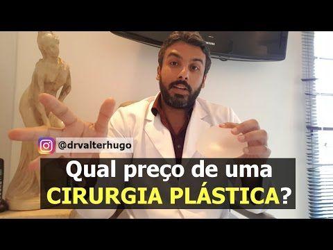 PREÇO CIRURGIA PLASTICA e quanto custa lipoaspiração? - YouTube