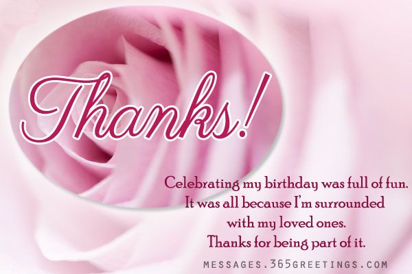 Thank You Quotes For Dinner Party: Birthday Thank You Messages, Thank You For Birthday Wishes