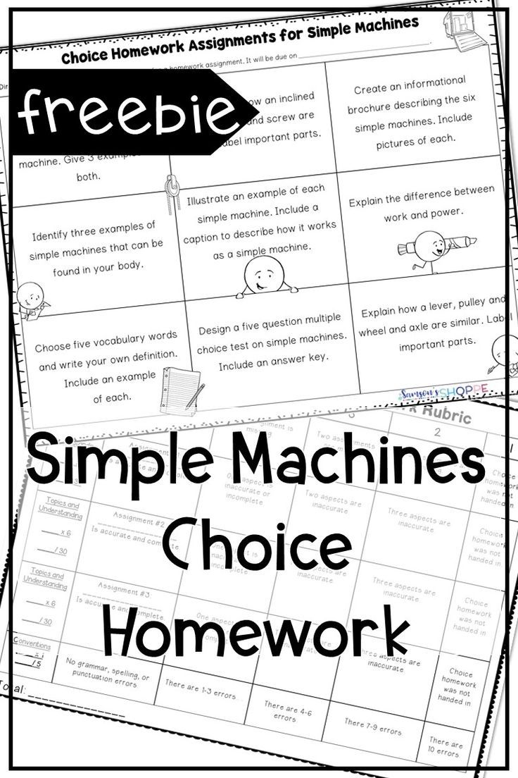 Simple Machines Choice Homework Enrichment Activity Simple Machines Interactive Science Notebook Simple Machines Activities