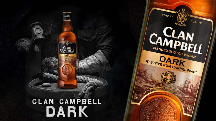 Cartils has partnered with Pernod Ricard France to successfully launch the first product innovation for Clan Campbell Whisky in over 20 years.