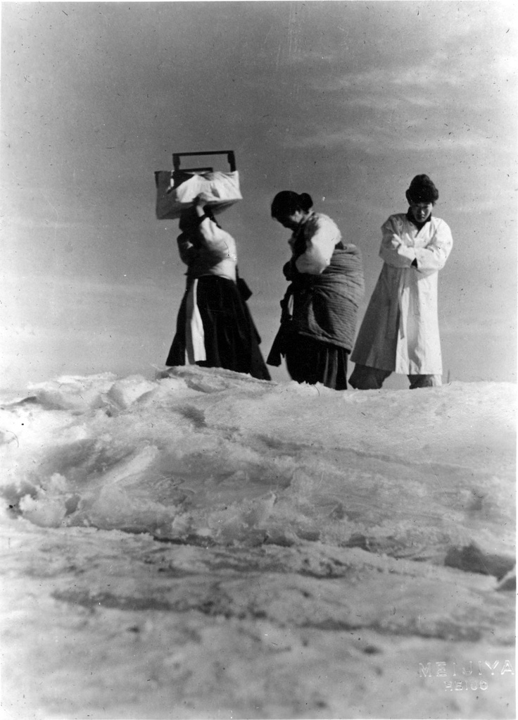 Korean women on icy ground
