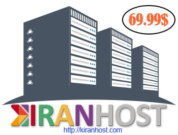 Dedicated Servers only from 69.99$/Month Hurry up KiranHost is the Best for your business. http://kiranhost.com  Remember: KiranHost.com is now a part of DonateThem Foundation. 75% of our profits goes to DonateThem Foundation.