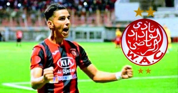 رسميا الوداد يعلن تعاقده مع لاعب الليبي مؤيد اللافي Football Kia Sports