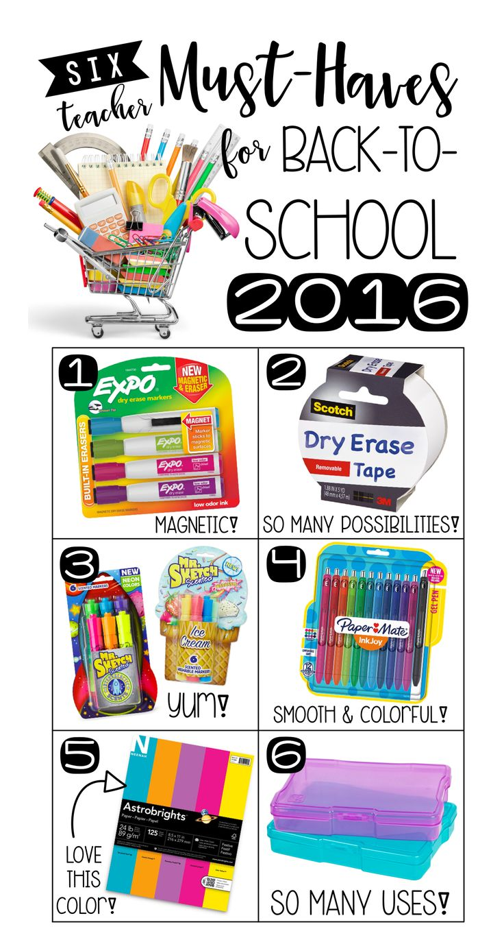 It's that time of year again for back-to-school shopping!! I am just loving this collection of  school supplies for the upcoming. These are some of my favorite teachers must-haves!!