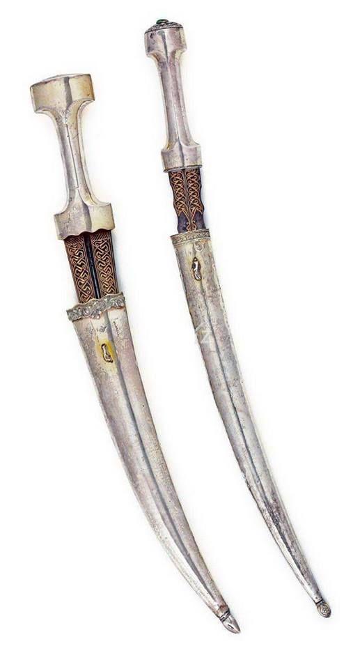 Sultan III.Selim (1789-1807) Tuğralı Murassa Şehzade Kaması