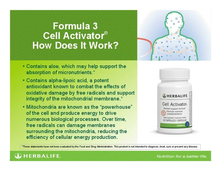 Cell Activator after every shake is a must!!! Just say NO ...