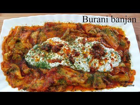 Eggplant Recipe, Afghani Burani Banjan Recipe Baingan Ki Sabzi Recipe AFGHAN CUISINE برانی بادنجان. - YouTube